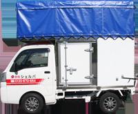 札幌の赤帽車